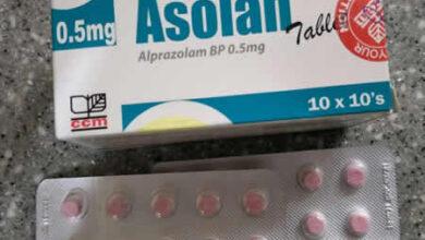 Asolan