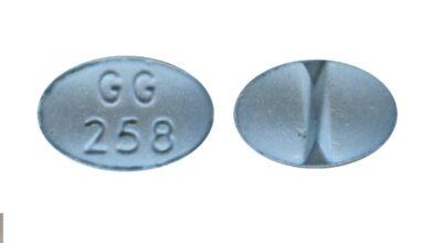 GG 258 Pill